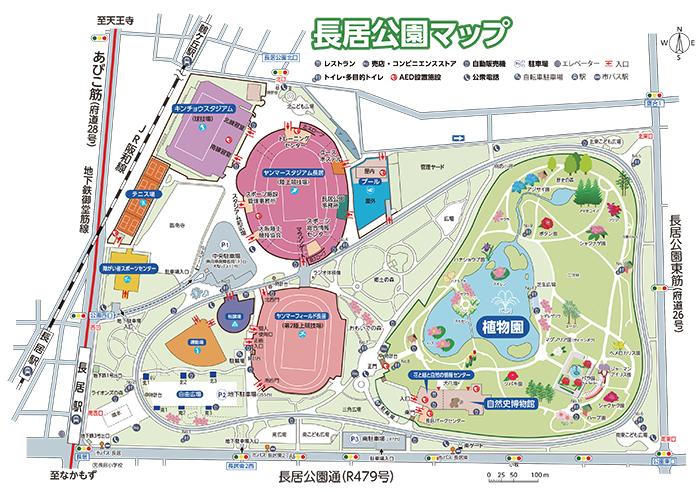 長居公園マップ