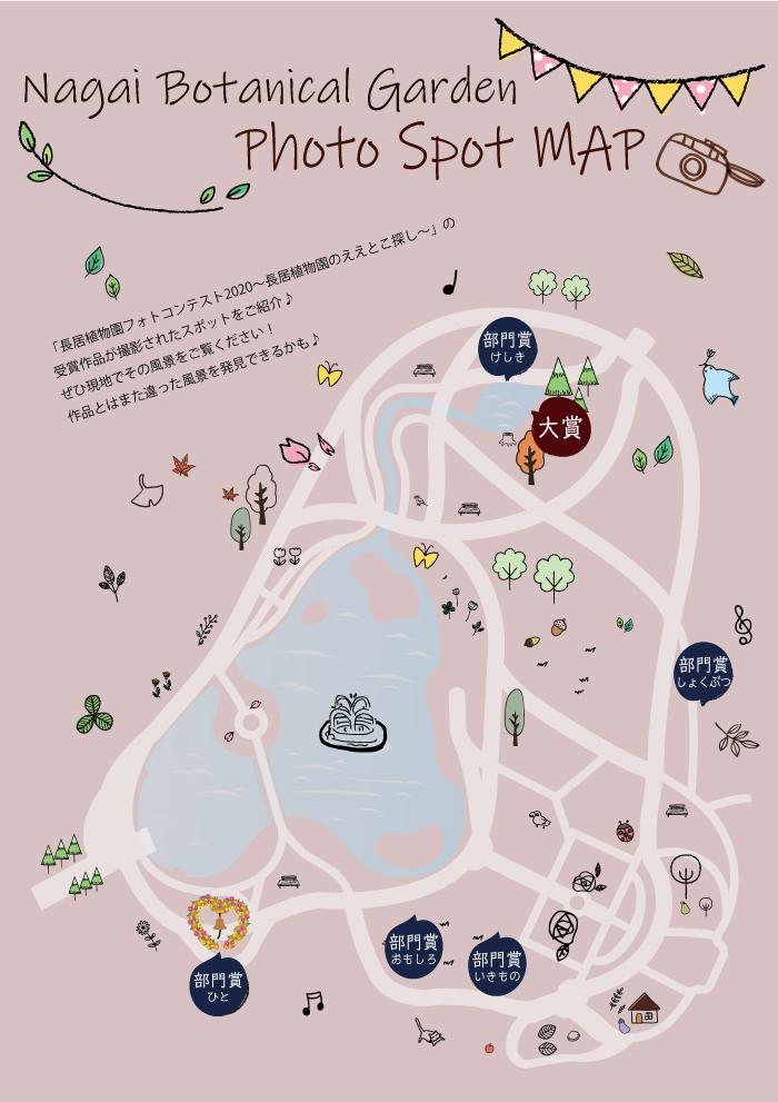 spotmap